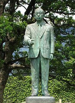 Matsushitakounosuke02