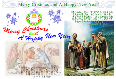Christmasmessage01